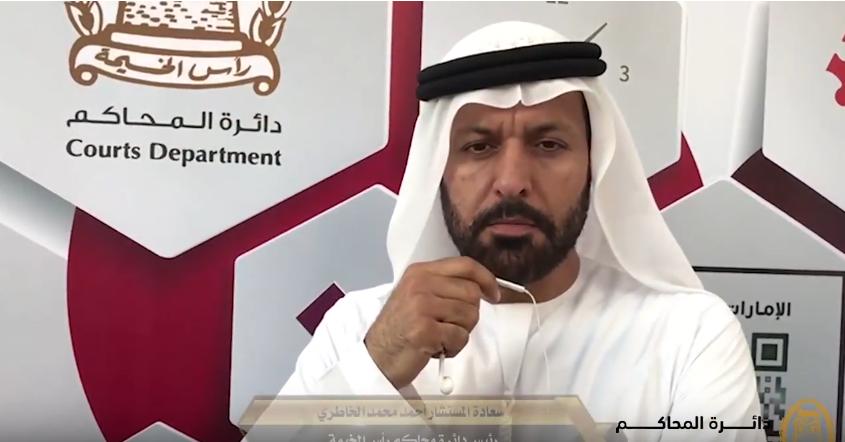 رئيس محاكم رأس الخيمة يتحدث حول المبادرات المبتكرة لدائرة المحاكم في شهر الإمارات للابتكار 2018