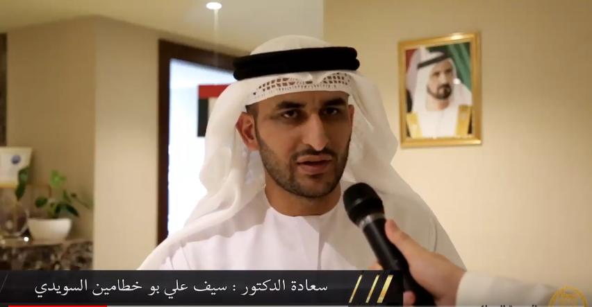 مذكرة تفاهم بين محاكم رأس الخيمة و وطني الإمارات