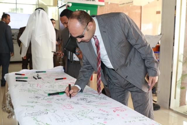 مشاركة محاكم رأس الخيمة في المبادرة الوطنية مليون توقيع ولاء للوطن