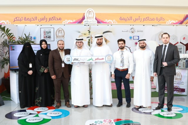 مشاركة محاكم رأس الخيمة في معرض الابتكارات الاجتماعية 2018